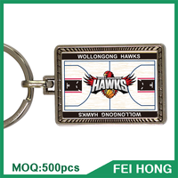 China Supplier silver gold metal logo printing basketball keychain