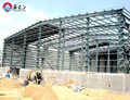 Steel Structure Warehouse Workshop Factory Construction Building
