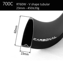 700C 60mm tubular bike carbon rims full carbon bicycle wheel for TT bike