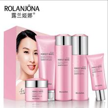 Best korean black skin care set perfect white intensive & whitening cream