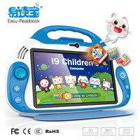I9 Children's learning computer,7 inch touch screen tablet pc,High Quality English learning machine toys laptop computer