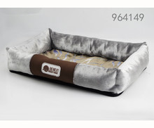 2017 high quality new home pet product machine washable oxford solid color rectangle pet dog bed for medium dog