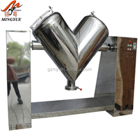 Automatic Food Grade Efficient High Efficiency V Shape Dry Powder Mixer