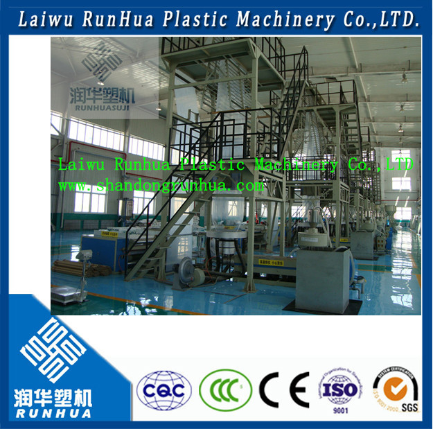 LD three-layers plastic covering film Agricultural Mulch film blowing machine