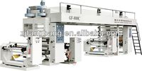 GF-C Series High-speed Dry-type Laminating Machine