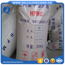 2016 Hot sale 5-200000cps HPMC for Tile adhesive