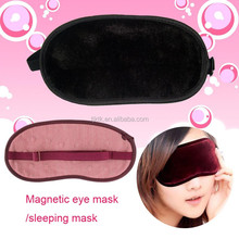 Fashion tourmaline magnetic physical therapy sleeping eye cover KTK-S001EM