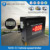Intelligent Vehicle speed limiters truck speed governor electronic car speed alarm