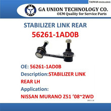 STABILIZER LINK REAR LH 56261-1AD0B FOR NISSAN
