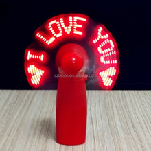 Portable hand fan promotional gifts customized logo display language LED fan