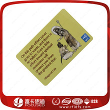 125khz Writable RFID School Student ID Card
