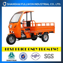 FL150ZH-FB Full luck Cargo Motorcycle 3 wheels