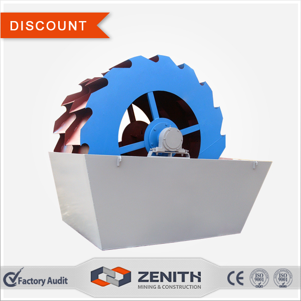 Hot sale effect low price sand washing machine, aggregate washer equipment