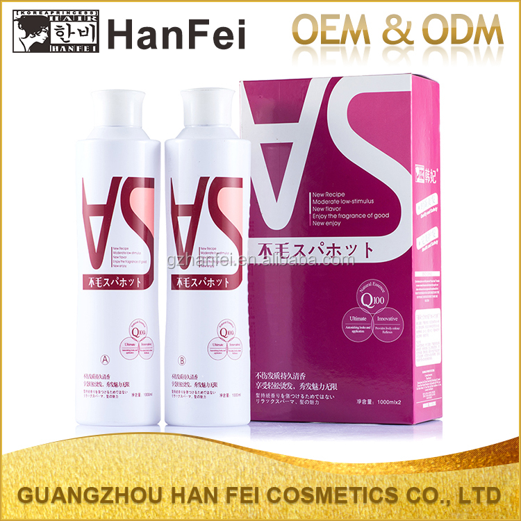1000ml*2 herbal no ammonia wave perm permanent hair curling cream hair perm liquid