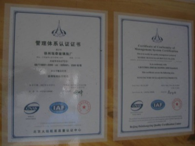 Certificate of Conformity Management System Certification