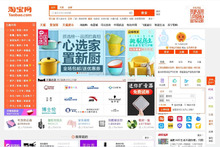 Taobao agent Trading service buying agent paypal buy from taobao Tmall 1688 JD China online store