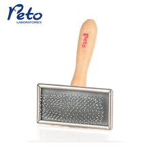 pet grooming brush products Made by Beech and Rubber Stainless Steel