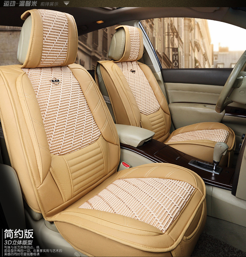 Wholesale custom fashion fancy Luxury design universal leather car seat cover for Haval M1