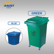 60L Circular Garbage Can/Medical Plastic Waste Bin With 4-wheel