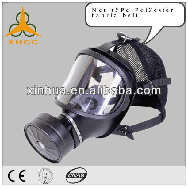 MF14C safety gas mask