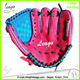 made in China promotion good price cheap price custom size custom logo OEM PVC synthetic leather baseball glove