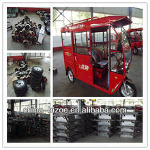2013 hot selling tricycles electrics