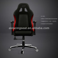 new hot brand AKRACING racing style game office chair
