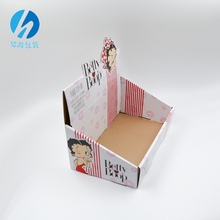 Manufacture Foldable Paper Gift Box Wholesale