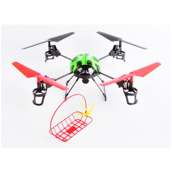 rm-312999 rc UFO 2.4G 4CH 4-axis Basket-lifting Remote Control UFO for Kids