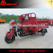 ice cream cargo tricycles/truck 800cc cargo tricycle