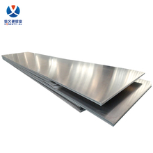 First grade Aluminum plate/sheet for trailer 1050 1100 O H14