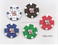 13.5g 300pcs clay laser poker chips with sticker