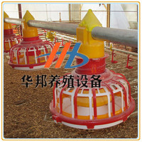 Huabang poultry equipment breeder pan feeder / chicken feeding line