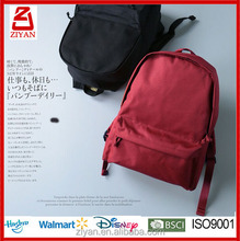 Casual Backpack Daypack Laptop Backpack Cute School Bag for Teen