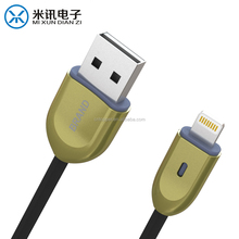 Auto Power Off USB Charge Data Cable For iPhone 5 5s 6 6s 7 Plus iPad