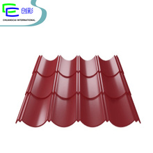 galvanized metal roof steel sheet in coil price