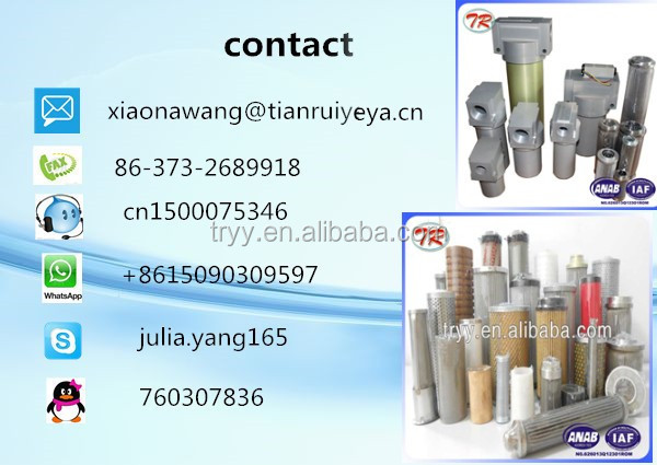 China supplier YPM series in line oil filter strainer/YPM series hydraulic oil filter housing
