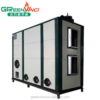 china best atomospheric pressure agricultural bio fuel hot air generator price manufacturer