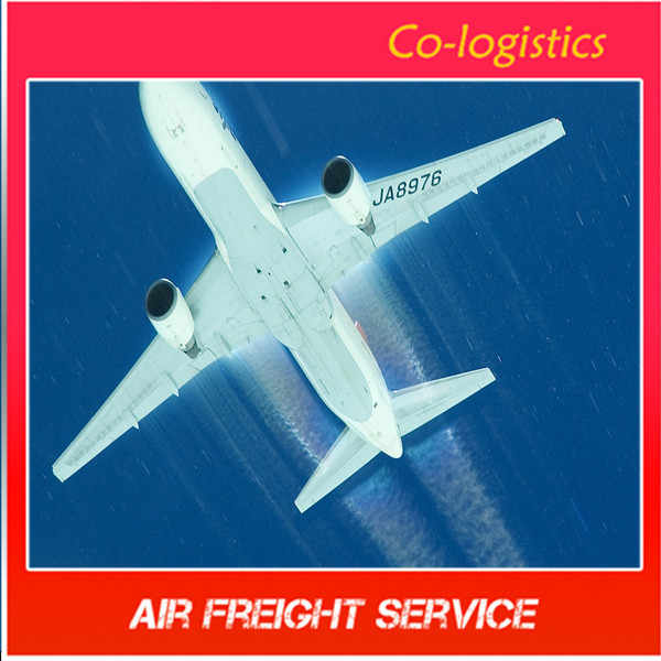 air freight cost to india-----Ben(skype:colsales31)