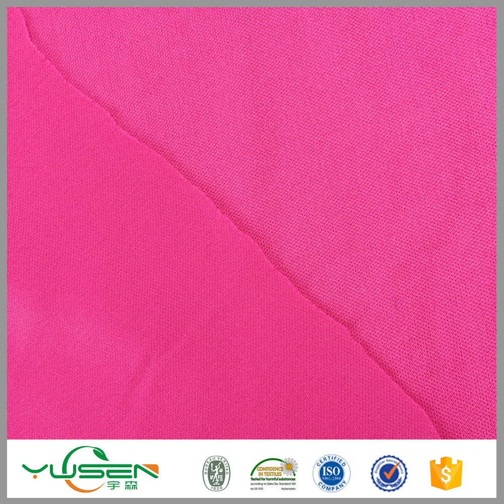 Nylon/Spandex Jersey Knit Fabric for Underwear,Brief,Swimwear