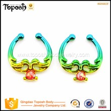 Aquan Green and Gold Two Tone Fake Septum Rings Nose