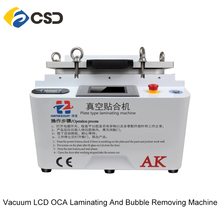 2 in 1 air bubble remover and lcd oca lamination machine