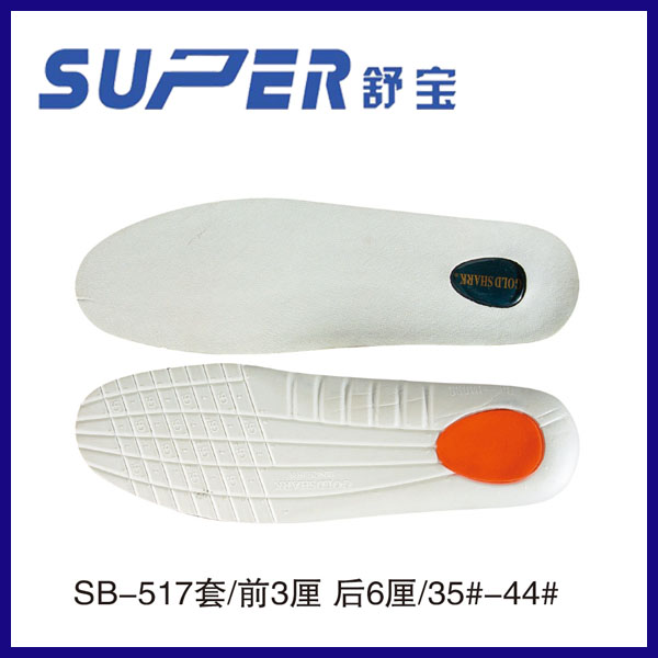 Good Quality Comfort Soft Pu Foam Insoles for Shoes