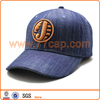 flex fit embroidered baseball cap hat in jeans fabric