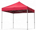 10x10' 50mm hexagon aluminium 100% waterproof polyester canopy tent