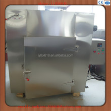 Stainless Steel Tray Dryer With Hot Steam