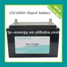 Maintanance Free Security Battery 12V100Ah with built-in BMS