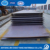 hot rolled low carbon GL AH36 ship building steel plate price