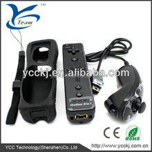 Hot selling for wii remote plus, remote and nunchuck controller