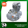 Hot sale Zongshen 4 stroke motorcycle engine